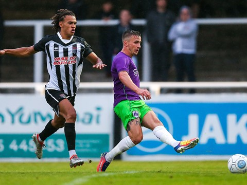 Highlights: Bath City 0-3 Bristol City